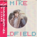 MIKE OLDFIELD The Singles JAPAN 12