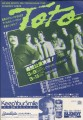 TOTO 1980 JAPAN Promo Tour Flyer