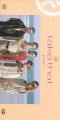 TAKE THAT Pray JAPAN CD3