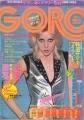 THE RUNAWAYS Goro (6/9/77) JAPAN Magazine w/Poster