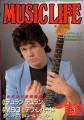 GARY MOORE Music Life (3/84) JAPAN Magazine
