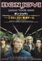 BON JOVI 2000 JAPAN Promo Tour Flyer