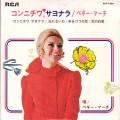 PEGGY MARCH Konnichiwa Sayonara JAPAN 7