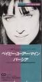 BASIA Baby You're Mine JAPAN CD3