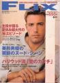 BEN AFFLECK Flix (8/01) JAPAN Magazine