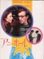 ANNIE HALL Original JAPAN Movie Program WOODY ALLEN  DIANE KEATON