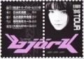 BJORK 1996 JAPAN Promo Tour Flyer