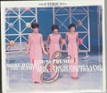 DIANA ROSS & THE SUPREMES More Hits The Supremes/The Supremes Sing Holland-Dozier-Holland UK CD