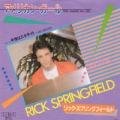 RICK SPRINGFIELD The American Girl JAPAN 7