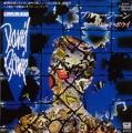 DAVID BOWIE Blue Jean JAPAN 7