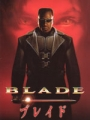 BLADE JAPAN Movie Program  WESLEY SNIPES