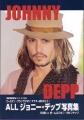 JOHNNY DEPP All Johnny Depp JAPAN Picture Booklet