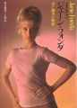 JANE FONDA Cine Album JAPAN Picture Book