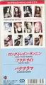BANANARAMA Long Train Running JAPAN CD3