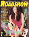 NATALIE PORTMAN Roadshow (1/2000) JAPAN Magazine