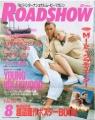 JUDE LAW Roadshow (8/00) JAPAN Magazine