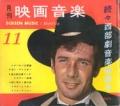 ROBERT FULLER Japan 4-7