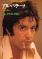 AL PACINO Cine Album JAPAN Picture Book