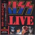 KISS Alive II JAPAN CD Original Remaster Collection