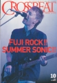 RADIOHEAD Crossbeat (10/03) JAPAN Magazine