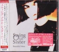 SWING OUT SISTER Beautiful Mess JAPAN ONLY CD
