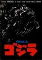 GODZILLA Original JAPAN Movie Program (1985)