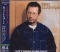 ERIC CLAPTON I Ain't Gonna Stand For It JAPAN CD5
