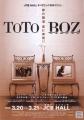 TOTO and BOZ SCAGGS 2008 JAPAN Promo Tour Flyer