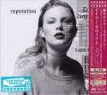 TAYLOR SWIFT Reputation JAPAN CD+DVD