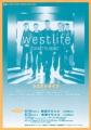 WESTLIFE Coast To Coast JAPAN Promo Flyer