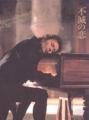 IMMORTAL BELOVED Original JAPAN Movie Program GARY OLDMAN
