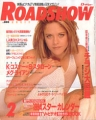 MEG RYAN Roadshow (2/94) JAPAN Magazine