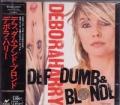 DEBORAH HARRY Def, Dumb & Blonde JAPAN CD