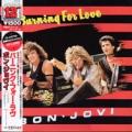 BON JOVI Burning For Love JAPAN 12