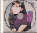 BASIA Baby You're Mine UK CD5 Ltd.Edition Picture CD