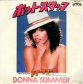 DONNA SUMMER Hot Stuff JAPAN 7