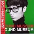 TOWA TEI Sound Museum JAPAN CD