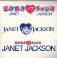 JANET JACKSON 1982 JAPAN Sticker Sheet
