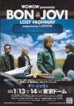 BON JOVI 2008 Lost Highway JAPAN Promo Tour Flyer