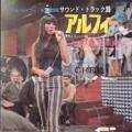 CHER Alfie JAPAN 7