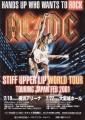 AC DC Stiff Upper Lip World Tour JAPAN 2001 Promo Flyer