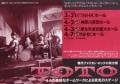TOTO 1996 JAPAN Promo Tour Flyer