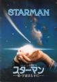 John Carpenter's STARMAN JAPAN Movie Program