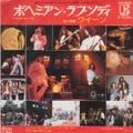 QUEEN Bohemian Rhapsody JAPAN 7