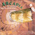 ARCADIA Goodbye Is Forever JAPAN 7