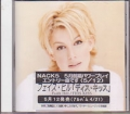 FAITH HILL This Kiss JAPAN CD5 Promo Only w/1 Track