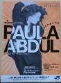 PAULA ABDUL 1992 JAPAN Promo Concert Flyer