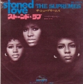THE SUPREMES Stoned Love JAPAN 7