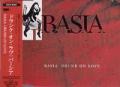 BASIA Drunk On Love JAPAN CD5