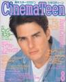 TOM CRUISE Cinema Teen (8/92) JAPAN Magazine